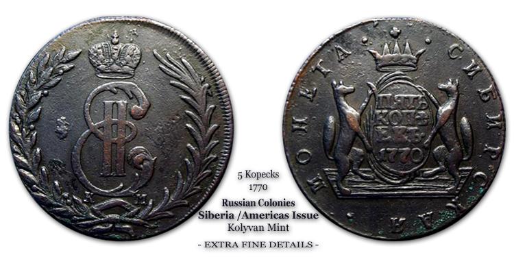 Fort Ross 1770 Russia Siberian Kolyvan Mint 5 Kopeks Kopecks