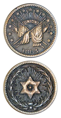 Patriotic Civil War Token Fuld 189 Fuld 399 Union Jewish Star of David