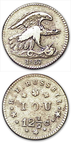 HT-309 with HT-268-6 Obverse & Reverse